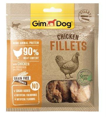 Gimdog chicken fillets with green tea