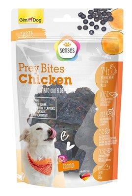 Gimdog senses prey bites kip / vlierbes / zoete aardappel