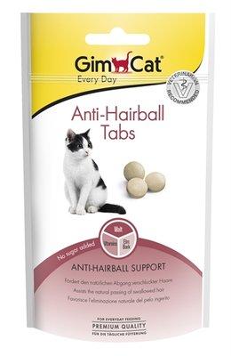 Gimcat anti-hairball tabs