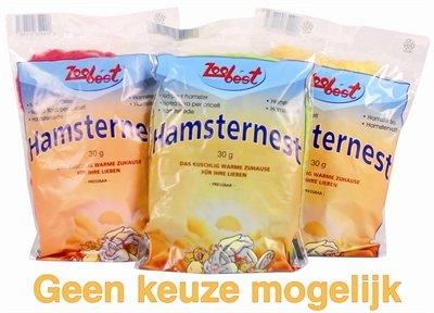 Zoobest hamsterwatten eetbaar assorti